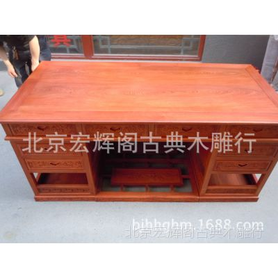 缅甸花梨办公台 实木1.8写字台 古典家具写字台 北京家具批发店