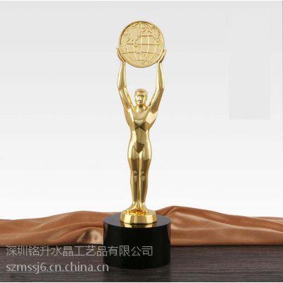 铭升工艺品供应金牌人儿合金奖杯,体育赛事合金奖杯,厂家定做