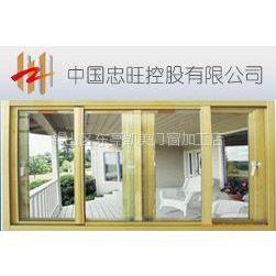 供应无锡断桥铝门窗/忠旺隔热断桥铝门窗/节能环保/隔热铝型材