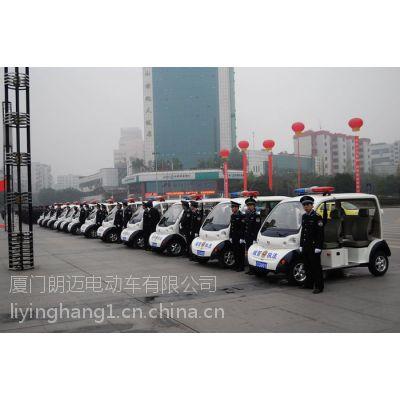 朗迈4座不带门巡逻车 城管专用电动车,四轮电动巡逻车