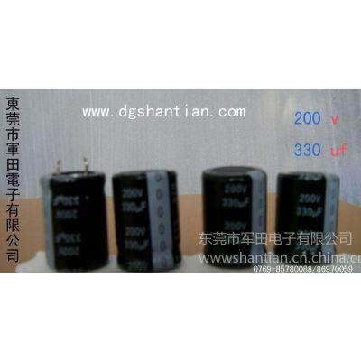 供应CD60牛角自插式电解电容200v330uf