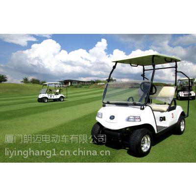 供应云南广西贵州2座高尔夫球车广西哪家高尔夫球车好