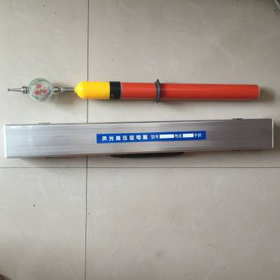 派祥品牌风车式验电器35KV高压声光报警验电器厂家1.5米绝缘杆