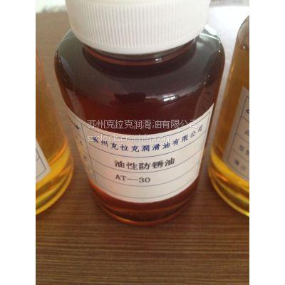 克拉克水溶性切削液QX-5 200L多少钱