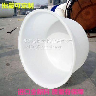 M-500L塑料圆桶 食品专用大圆桶