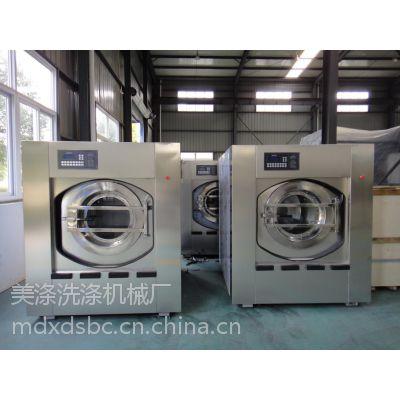 24小时专业的美涤洗涤设备XQT15kg生产