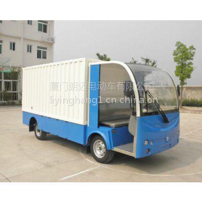 朗迈2吨电动箱式货车,四轮货物运输电动车,工厂仓库拉货车 电瓶