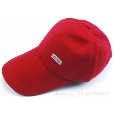 供应订做广告帽 特价宣传帽 国外选举帽cap