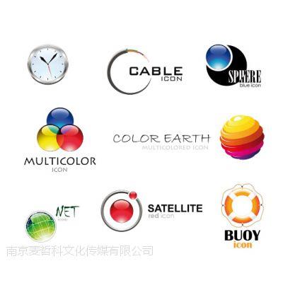 南京logo设计公司