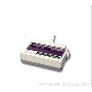 推荐供应松下KX-P1121针式打印机 快递单发票多联单据打印机批发