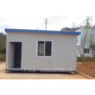 供应活动板房 单体式小型活动板房 中山移动活动板房 箱体式平顶活动板房