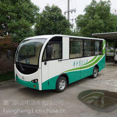 朗迈14座T14-QB电动巴士 校园小巴士 校园代步车 华中农大电动校园巴士 电动中巴