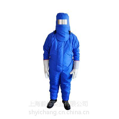 超低温防护服,液氮防护服,毅畅YC-7088型号