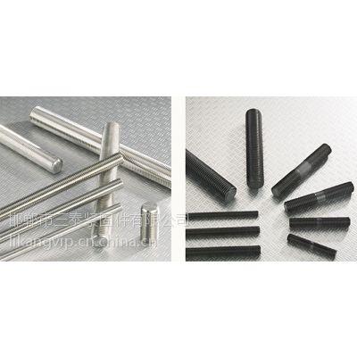 厂家供应DIN933 931螺栓及徳标螺母