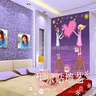 供应快乐贴保用50年 第四代大型壁画 电视背景墙 壁纸-浪漫情侣2