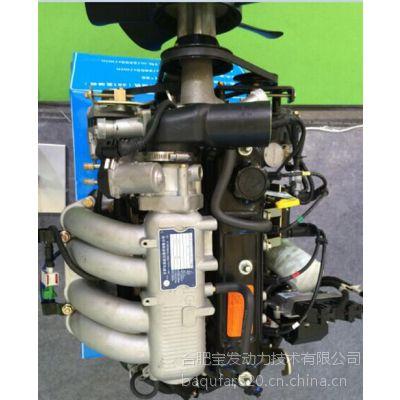 美科斯4Y电喷汽油机|资阳 4Y电喷汽油机|宝发