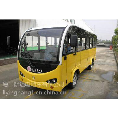 厂家供应山西,陕西,青海湖景区电动带门观光车,电动游览车