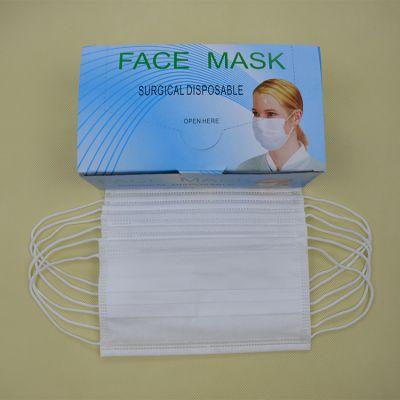 东莞厂家直销一次性口罩 无纺布口罩