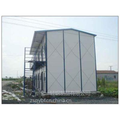 供应A级防火活动板房厂家供应:深圳防火活动板房 中山岩棉活动板房