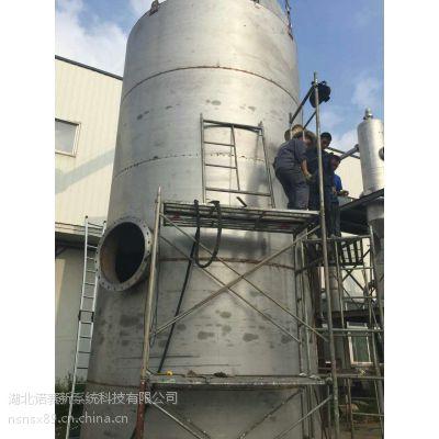 一体化预制泵站 一体化预制泵站厂家 预制泵站