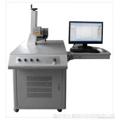 打深度用什么激光打标机?光纤激光打标机30w