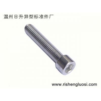 供应五金标准件螺丝 GB70不锈钢螺丝 正牌304不锈钢螺丝\\\\内六角螺钉\\\\不锈钢六角螺钉