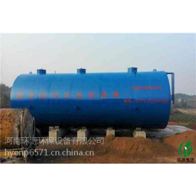 小香猪养殖一体化养殖污水处理设备