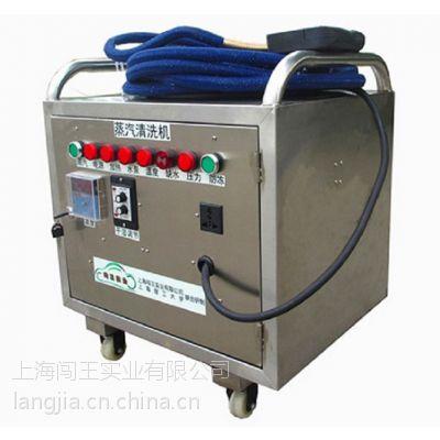 闯王CWD6C蒸汽洗车机/蒸汽机/蒸汽清洗机/高压清洗机