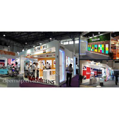 【专注】杭州展台设计|展会布置|杭州会展服务|展位设计搭建