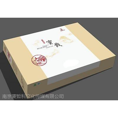 南京高档包装制作/南京高档包装制作公司