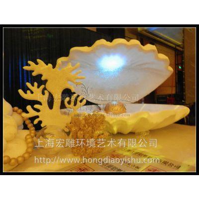 上海雕塑公司宏雕雕塑泡沫玻璃钢雕塑婚庆节庆园林景观美陈模型