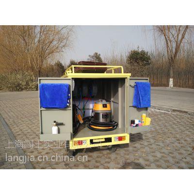 上海闯王三轮车移动洗车机第三版CWS03A高压冷水版