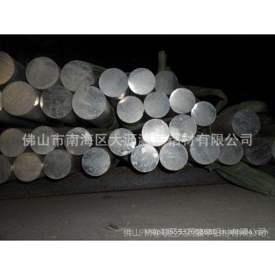 山西厂家直销6061小铝条 铝合金棒直径5mm 6mm 工业用铝合金棒