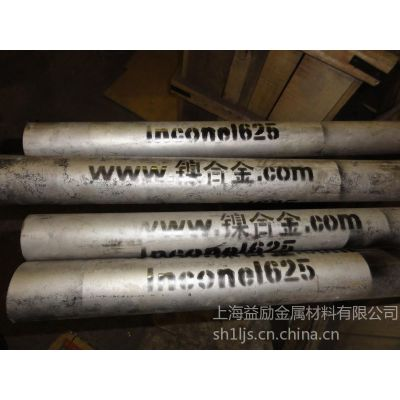 供应上海益励——铁镍定膨胀玻封合金4J52专业供应批发价格化学成分