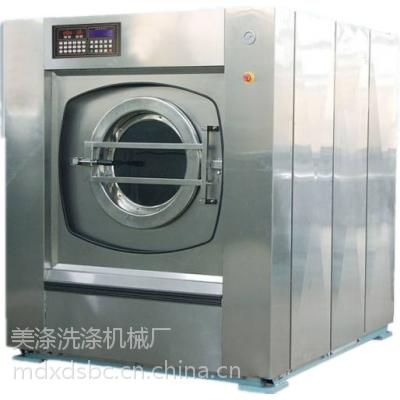供应前开式式全自动洗脱机100公斤级 Xqt-150F
