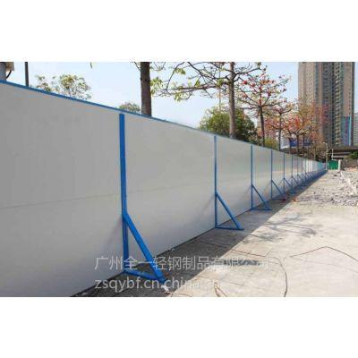 供应珠海夹芯山活动墙 江门工地活动围墙 广州夹芯板围墙 中山彩钢活动墙