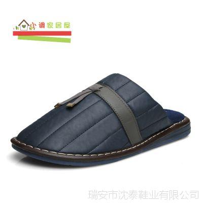 油菜花冬季皮棉男士拖鞋高档毛绒拖鞋居家中线毛拖室内拖鞋