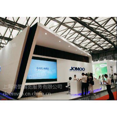 【专注】上海展台搭建公司|北京展会服务商|苏州展览会设计|江苏展会布置公司