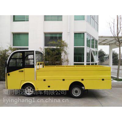 供应福建,浙江,广东厂区电动平板货运车可载重1-2吨