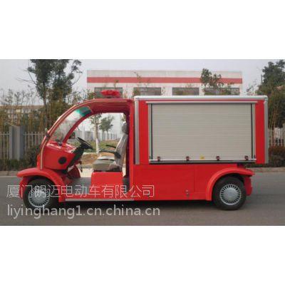 厦门朗迈带1吨水箱LM6062HC社区微型电动消防车,蓄电池电动高压冲洗车