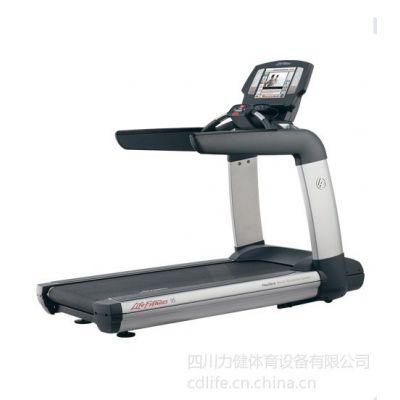 供应美国力健/力健跑步机/力健健身器材