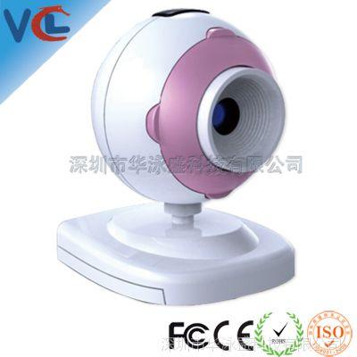小天使高清摄像头 家庭专用摄像头 台式电脑通用 USB摄像头