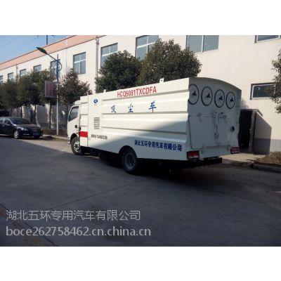 煤矿厂专用吸灰车价格/东风真空吸尘车价格15897612260