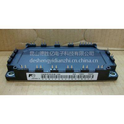 供应6MBP20RH060富士IGBT模块