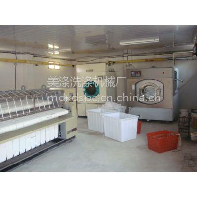供应单缸石油干洗机,双缸石油干洗机,工业干洗机