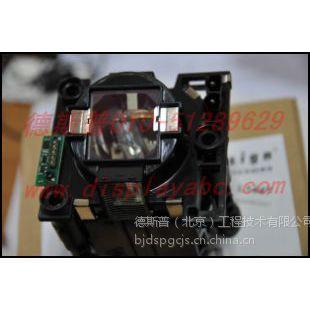 PD F32 1080灯泡|PD F32 1080原装灯泡|PD F32 1080投影仪灯泡
