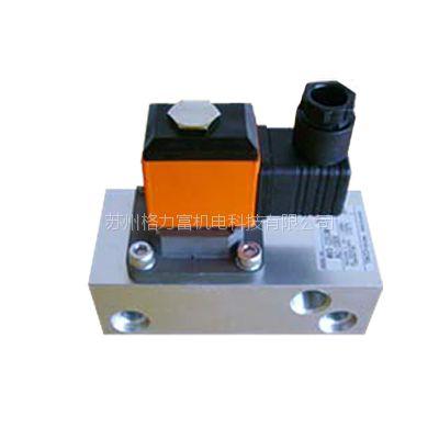 供应TACO双联电磁阀MVS-3504YCG/3506JYCG