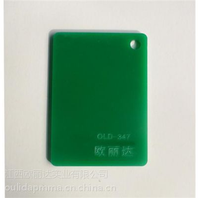 桥头镇瓷白亚克力板材供应,瓷白亚克力板材供应,东莞亚克力板