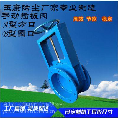 圆口方口庆功星型卸灰阀、电动蝶阀、电动插板阀闸板门厂家DN300型