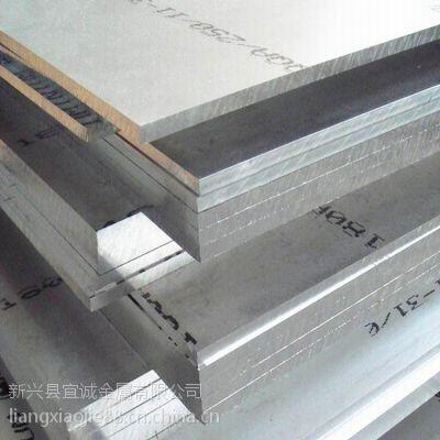供应5056-H32铝合金板 5056铝合金棒
